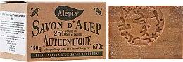 Voňavky, Parfémy, kozmetika Mydlo z vavrínového oleja, 25% - Alepia Soap 25% Laurel