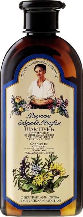 """Šampón pre normálne a mastné vlasy """"Výživný"""" - Recepty babičky Agafy"""