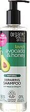 Šampón na vlasy - Organic Shop Avocado & Honey Repairing Shampoo — Obrázky N1