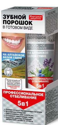Zubný prášok v hotovej forme na Altajskej bielej hline 5 v 1 - Fito Kozmetic Ľudové recepty
