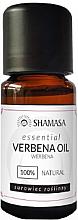"""Voňavky, Parfémy, kozmetika Esenciálny olej """"Verbena"""" - Shamasa"""