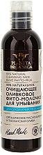 Voňavky, Parfémy, kozmetika Čistiace olivové fyto mlieko - Planeta Organica 100% Natural Cleansing Face Olive Phyto-Milk