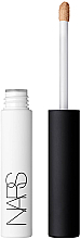 Voňavky, Parfémy, kozmetika Základ pod tiene - Nars Tinted Smudge Proof Eyeshadow Base