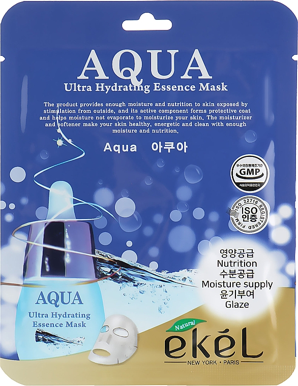Ultra hydratačná textilná maska na - Ekel Aqua Ultra Hydrating Essence Mask