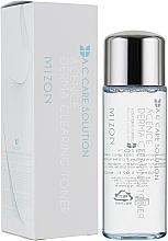 Voňavky, Parfémy, kozmetika Tonikum pre problémovú pleť - Mizon Acence Derma Clearing Toner