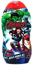 Voňavky, Parfémy, kozmetika Marvel Avengers - Šampónový sprchový gél