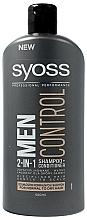 Voňavky, Parfémy, kozmetika Šampón-kondicionér 2v1 pre normálne a suché vlasy - Syoss Men Control