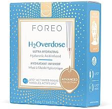 Voňavky, Parfémy, kozmetika Intenzívne hydratačná výživná maska - Foreo Ufo H2Overdose Mask