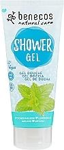"""Voňavky, Parfémy, kozmetika Sprchový gél """"Medovka"""" - Benecos Natural Care Melisa Shower Gel"""