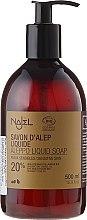 Voňavky, Parfémy, kozmetika Tekuté mydlo Aleppo 20% oleja z vavrínových - Najel Liquid Aleppo Soap