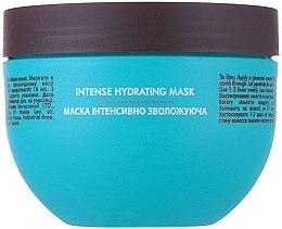 Voňavky, Parfémy, kozmetika Intenzívne hydratačná maska - Moroccanoil Intense Hydrating Mask