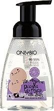 Voňavky, Parfémy, kozmetika Čistiaca pena pre deti - Only Bio