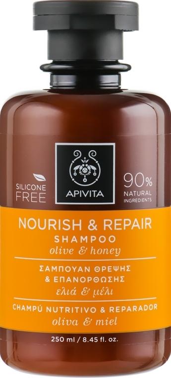 Obnovujúci a vyživujúci šampón s olivovým olejom a medom - Apivita Nourish And Repair Shampoo With Olive And Honey — Obrázky N1