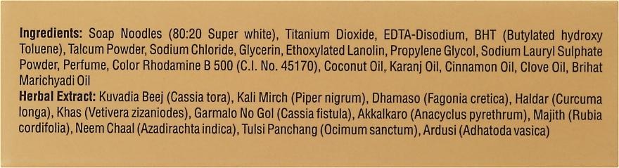Mydlo - Sesa Dermaflex Herbal Skin Soap — Obrázky N3