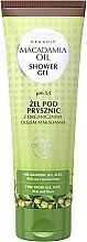 Voňavky, Parfémy, kozmetika Sprchový gél s macadamia olejom - GlySkinCare Macadamia Oil Shower Gel