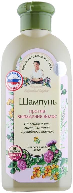 Šampón proti vypadávaniu vlasov - Recepty babičky Agafy