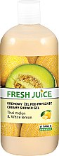 """Voňavky, Parfémy, kozmetika Krém-gél pre sprch """"Thajský melón a biely citrón"""" - Fresh Juice Creamy Shower Gel Thai Melon & White Lemon"""