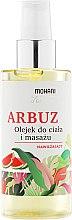 """Voňavky, Parfémy, kozmetika Hydratačný telový olej a masáž """"Meloun"""" - Mohani Wild Garden Oil"""