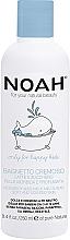 Voňavky, Parfémy, kozmetika Sprchový krémový lotion - Noah Kids Creamy Shower Lotion