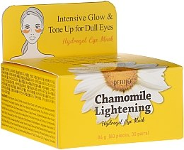 Voňavky, Parfémy, kozmetika Hydrogélové rozjasňujúce náplasti pod oči s harmančekovým extraktom - Petitfee&Koelf Chamomile Lightening Hydrogel Eye Mask