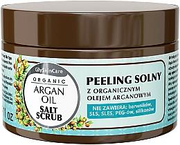 Voňavky, Parfémy, kozmetika Soľ peeling s arganovým olejom - GlySkinCare Argan Oil Salt Scrub