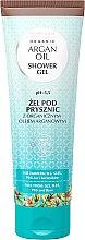 Voňavky, Parfémy, kozmetika Sprchový gél s arganovým olejom - GlySkinCare Argan Oil Shower Gel
