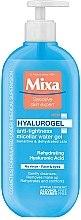 Voňavky, Parfémy, kozmetika Micelárny gél na tvár pre veľmi suchú pokožku - Mixa Hyalurogel Micellar Gel For Sensitive Very Dry Skin