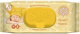 """Voňavky, Parfémy, kozmetika Detské vlhčené utierky """"Extrakt z harmančeka a aloe s komplexom vitamínov"""", 60ks - Smile Ukraine Baby"""