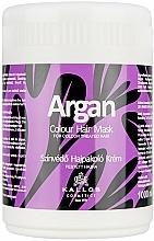 "Voňavky, Parfémy, kozmetika Maska na farbené vlasy ""Argan"" - Kallos Cosmetics Argan Color Hair Mask"