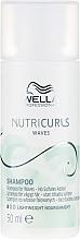 Voňavky, Parfémy, kozmetika Šampón bez obsahu síranov pre kučeravé vlasy - Wella Professionals Nutricurls Waves Shampoo (mini)