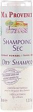 Voňavky, Parfémy, kozmetika Suchý šampón na vlasy - Ma Provence Dry Shampoo