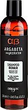 Voňavky, Parfémy, kozmetika Regeneračný šampón na vlasy - Dikson Argabeta Repair Shampoo