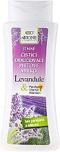 """Voňavky, Parfémy, kozmetika Čistiace mlieko na tvár """"Levanduľa"""" - Bione Cosmetics Lavender Cleansing Facial Milk"""