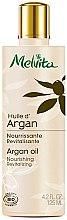 Voňavky, Parfémy, kozmetika Arganový olej - Melvita Organic Argan Oil