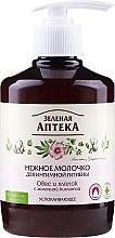 """Voňavky, Parfémy, kozmetika Jemné mlieko pre intímnu hygienu """"Ovos a bavlna"""" - Green Pharmacy"""