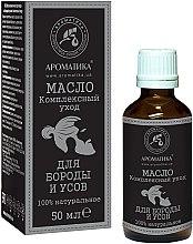 Voňavky, Parfémy, kozmetika Olej na starostlivosť o bradu a fúzy - Aromatika
