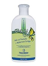 Voňavky, Parfémy, kozmetika Detský olej pre každodennú hygienu bábätiek - Frezyderm Baby Oil