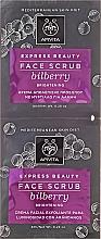 Voňavky, Parfémy, kozmetika Peeling pre tvár - Apivita Express Beauty Face Scrub With Bilberry