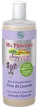 """Voňavky, Parfémy, kozmetika Organický sprchový a kúpeľový gél """"Levanduľa"""" - Ma Provence Bath & Shower Gel Lavender Blossom"""