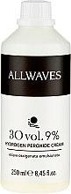 Voňavky, Parfémy, kozmetika Oxidačný krém - Allwaves Cream Hydrogen Peroxide 9%