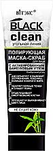 Voňavky, Parfémy, kozmetika Maska-scrub na tvár, leštiaca - Vitex Black Clean