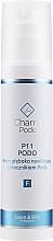Voňavky, Parfémy, kozmetika Hlboko zvlhčujúci krém s močovinou na nohy - Charmine Rose Charm Podo P11