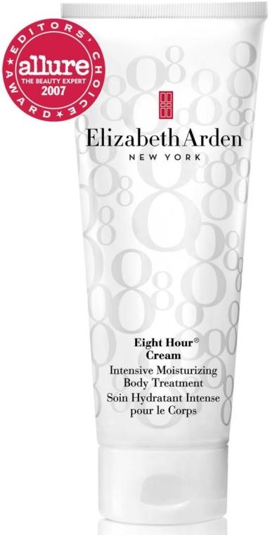 Intenzívny hydratačný krém - Elizabeth Arden Eight Hour Intensive Moisturizing Body Treatment — Obrázky N1