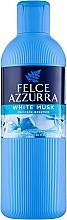 """Voňavky, Parfémy, kozmetika Sprchový gél a pena do kúpeľa """"Biele pižmo"""" - Felce Azzurra Shower Gel And Bath Foam"""