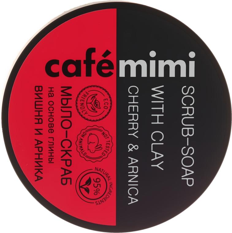 "Čistiace mydlo na baze hliny ""Višňa a arnica"" - Cafe Mimi Scrub-Soap With Clay Cherry & Arnica — Obrázky N2"