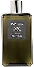 Voňavky, Parfémy, kozmetika Tom Ford Oud Wood - Olej na telo