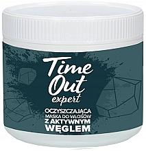 """Voňavky, Parfémy, kozmetika Maska na vlasy """"Uhlie"""" - Time Out"""