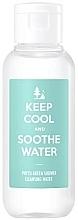 Voňavky, Parfémy, kozmetika Čistiaca voda na tvár so zelenými extraktmi - Keep Cool Soothe Phyto Green Shower Cleansing Water