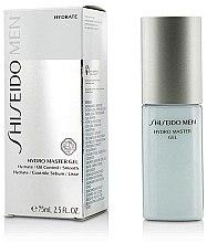 Voňavky, Parfémy, kozmetika Hydratačný gél na tvár - Shiseido Hydro Master Gel