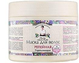 Vlasová maska Lopúchová - Recepty babičky Agafy — Obrázky N2
